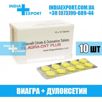 Таблетки FILAGRA DXT PLUS