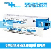 PLACENTREX CREAM (Плацентрекс Крем)